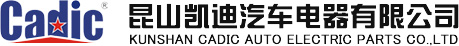 KUNSHAN CADIC AUTO ELECTRIC CO., LTD